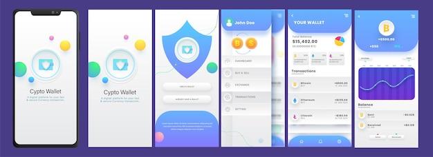 계정 생성과 같은 것을 포함하는 암호화 지갑 모바일 앱 Ui 키트 프리미엄 벡터