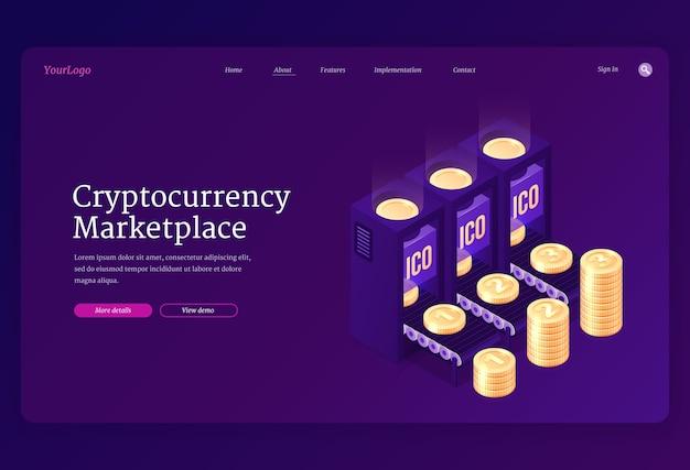 crypto exchange online