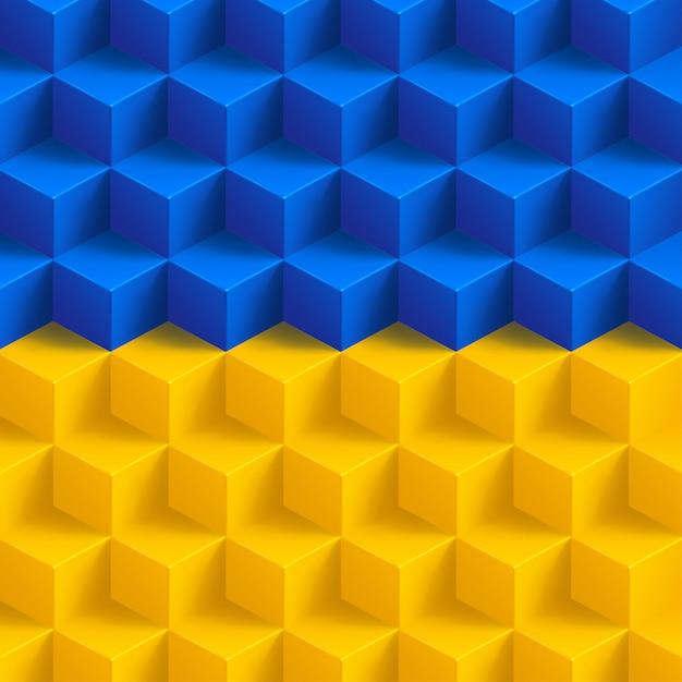 Куб фон Premium векторы