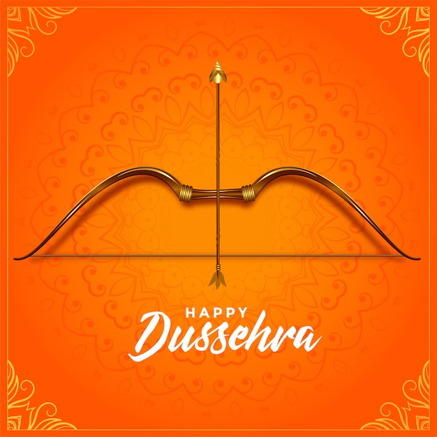 Cultural happy dussehra bow and arrow festival greeting card Free Vector