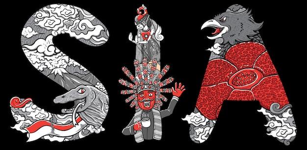 Пользовательский шрифт надписи каракули комодо и гаруда индонезия иллюстрации Premium векторы