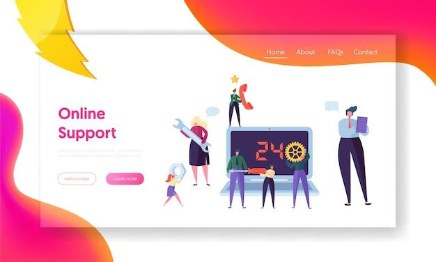 Целевая страница онлайн-поддержки службы поддержки клиентов. Premium векторы