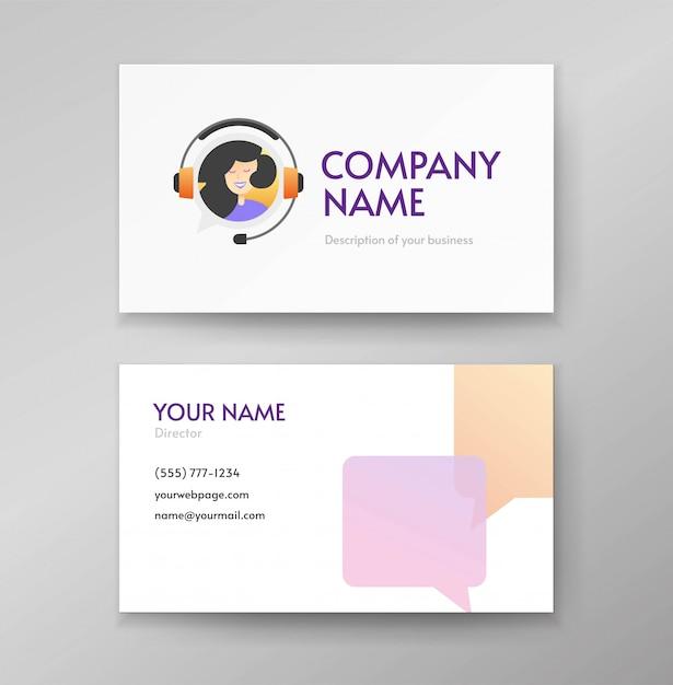 고객 서비스 지원 로고 및 고객 지원 센터 에이전트 지원 명함 템플릿 디자인 프리미엄 벡터