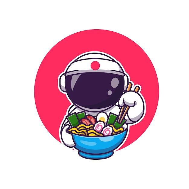 ラーメン漫画を食べるかわいい宇宙飛行士。科学食品アイコンコンセプト分離。フラット漫画スタイル 無料ベクター