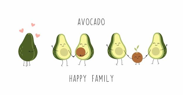Симпатичные персонажи авокадо, влюбленная пара, молодые родители, маленький ребенок, счастливая семья. мультфильм изолированных иллюстрация. Premium векторы