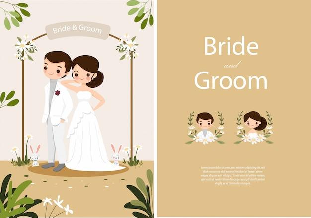 かわいい結婚式の招待カードテンプレートに新郎新婦 Premiumベクター