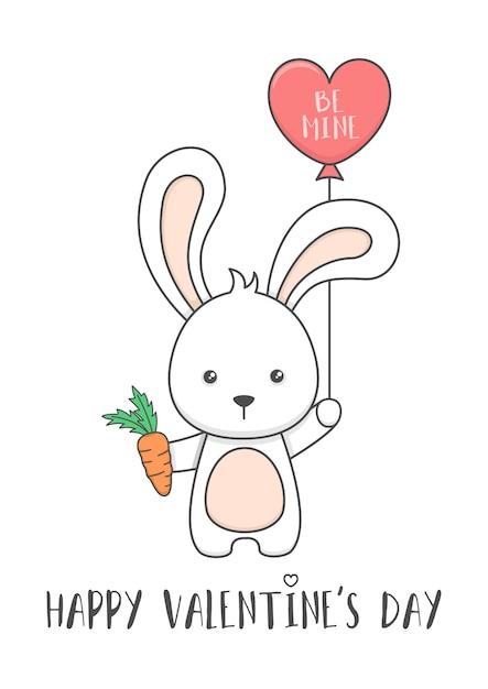 にんじんと風船のバレンタインデーを保持しているかわいいウサギ Premiumベクター
