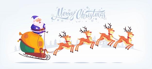 かわいい漫画青いスーツサンタクロースがトナカイのそりに乗ってメリークリスマスイラスト。グリーティングカード水平バナー。 Premiumベクター