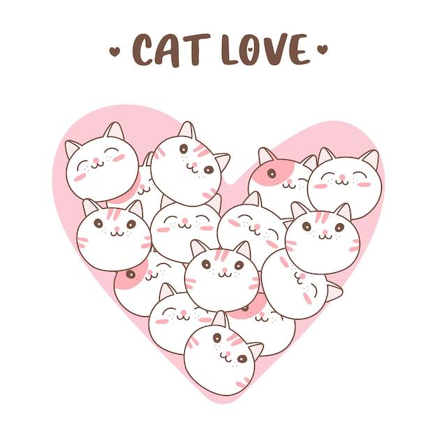 귀여운 만화 고양이 발렌타인 하트 모양에 직면 해있다. 프리미엄 벡터