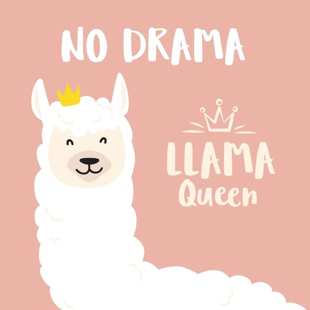 Llamas Quotes Inspirational: Cute Cartoon Llama Design With Motivational Quote Vector