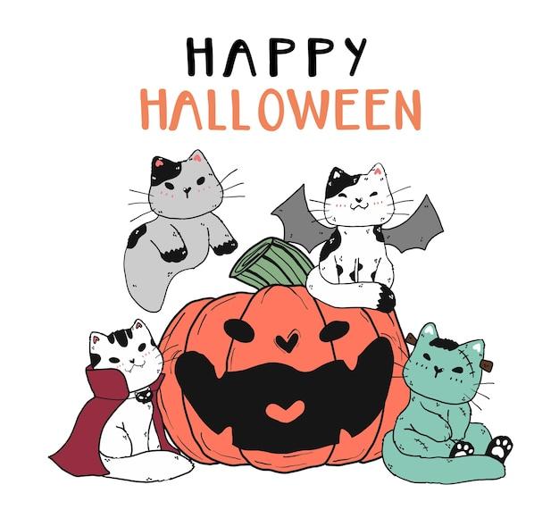 ステッカー、プランナー、グリーティングカード、印刷可能な、保育園の壁の芸術のための笑顔が切望されたカボチャ落書きアート要素を持つハロウィーンの衣装でかわいい猫の友人のギャンググループ。 Premiumベクター