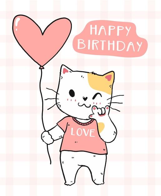 ピンクのハートの風船とかわいい猫バースデーカードの印刷可能なお誕生日おめでとうのアイデア Premiumベクター
