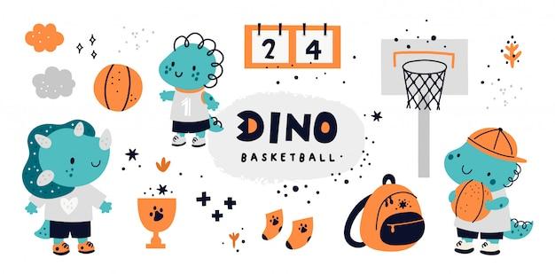 Милый детский набор с детенышем динозавра. баскетбольный динозавр, спортивная коллекция Premium векторы
