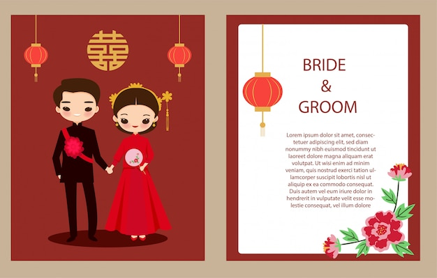 Cute chinese bride and groom with flower for wedding invitation card Premium Vector