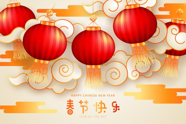 Cute chinese new year background in red and golden Free Vector