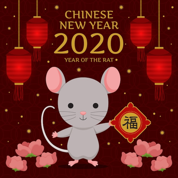 Cute chinese new year in flat design Vector | Free Download