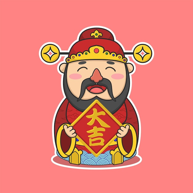 Cute chinese new year fortune god holding greeting board Premium Vector