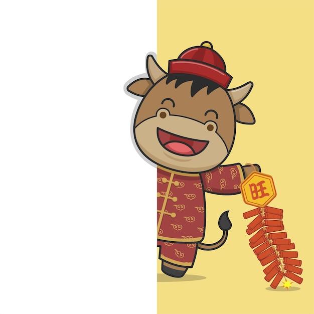 爆竹を隠しているかわいい中国の旧正月の牛 Premiumベクター