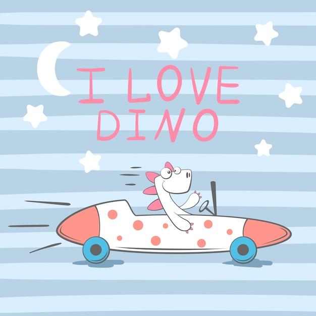 Cute, cool, pretty, funny, crazy, beautiful dino Premium Vector