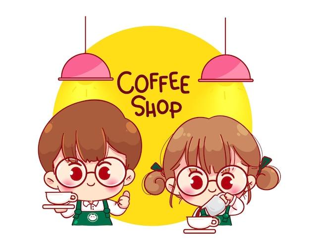 エプロンコーヒーのかわいいカップルバリスタ漫画のキャラクターイラスト 無料ベクター
