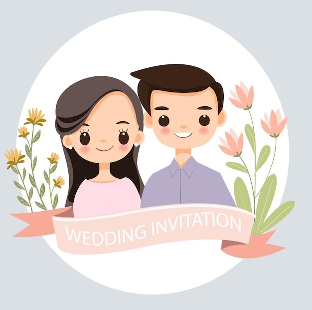 Cute Couple Cartoon For Wedding Invitations Card Premium Vector