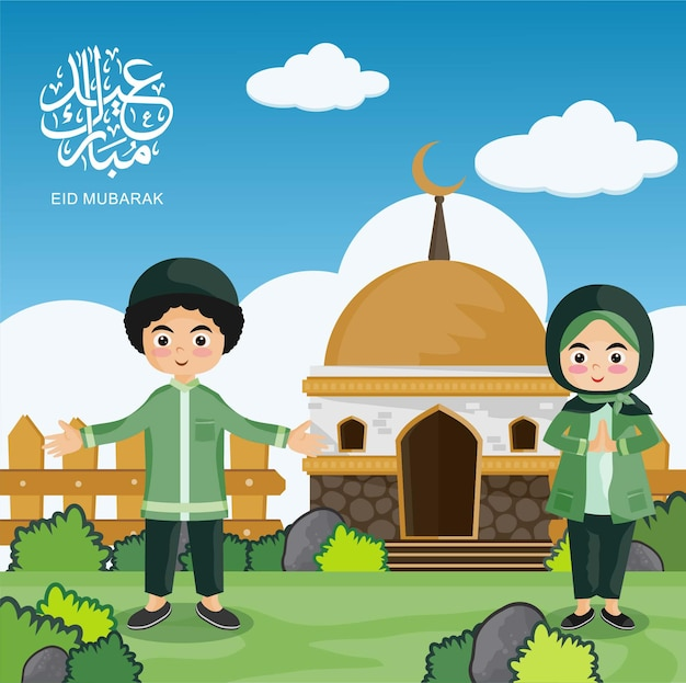 Premium Vector Cute Couple Moslem Kids Greeting Salaam Illustration Happy Ied Mubarak Islamic Celebration Day Concept Illustration
