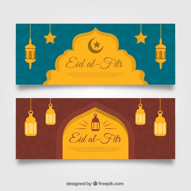Popular Cute Eid Al-Fitr Greeting - cute-eid-al-fitr-banners-with-lanterns_23-2147624097  Gallery_675685 .jpg