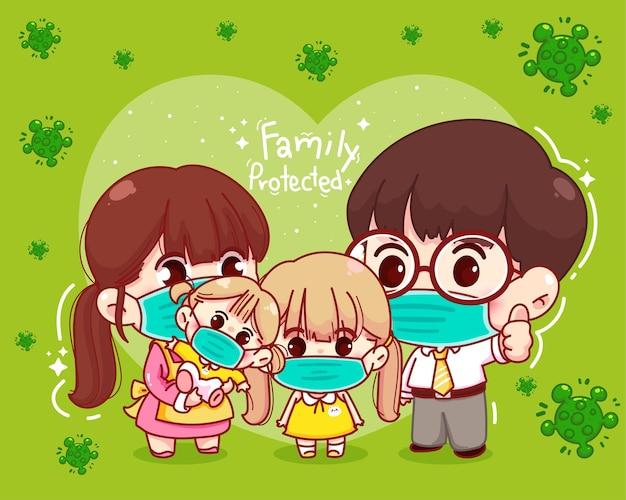 Симпатичная семья, защищенная от вируса, мультипликационный персонаж Бесплатные векторы
