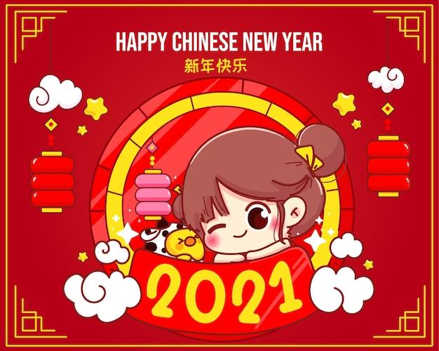 Cute girl happy chinese new year celebration logo cartoon character illustration Free Vector