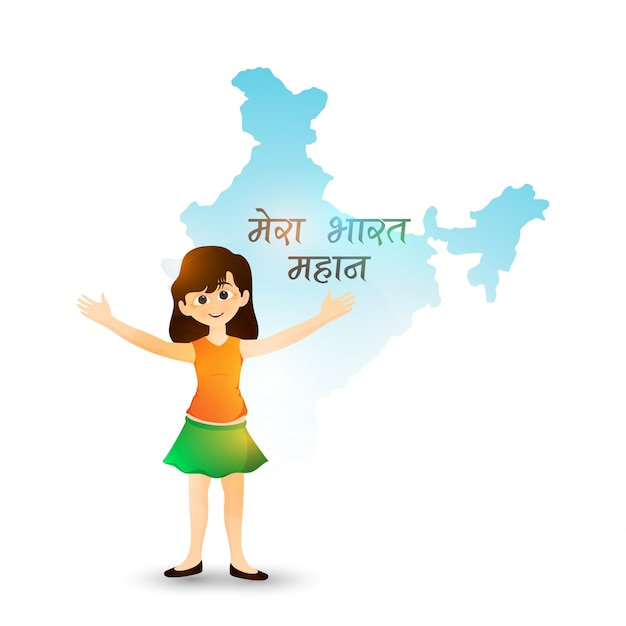 Cute Girl With Republic Of India Map Vector Free Download - India map vector