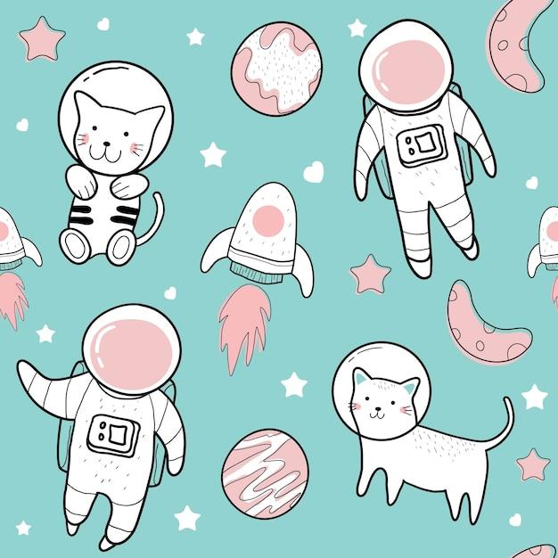宇宙飛行士のシームレスパターンのかわいいイラストのかわいい手描き Premiumベクター