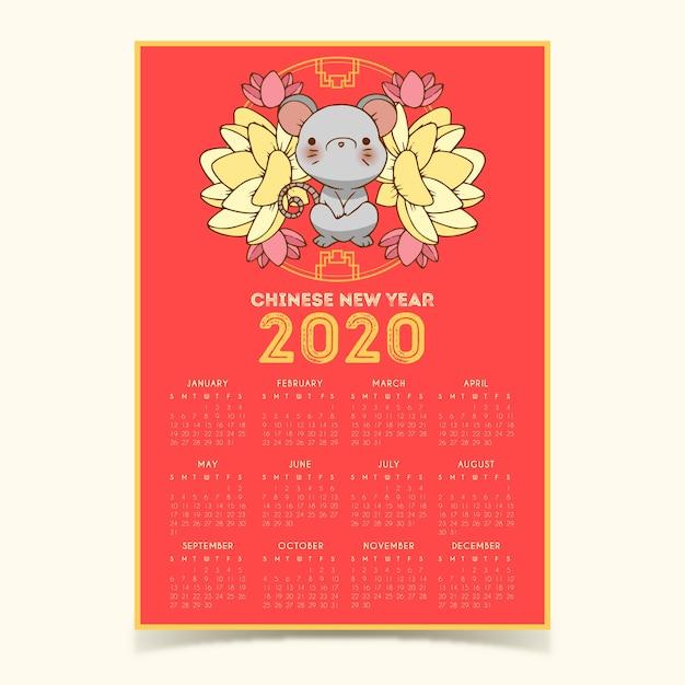 かわいい手描き中国の旧正月カレンダー 無料ベクター