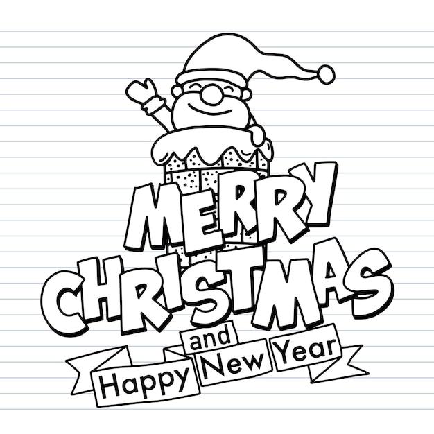 かわいい手描きのクリスマスの落書き、サンタクロースは笑顔で煙突の上に手を振っています。メリークリスマスと新年あけましておめでとうございますのタイポグラフィで、それぞれが別々のレイヤーにあります。 Premiumベクター