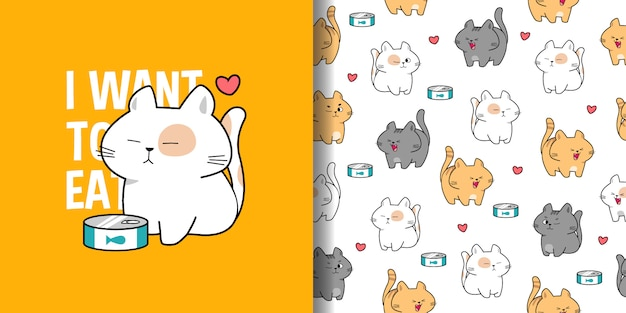 Cute hand drawn chubby cats seamless pattern Premium Vector