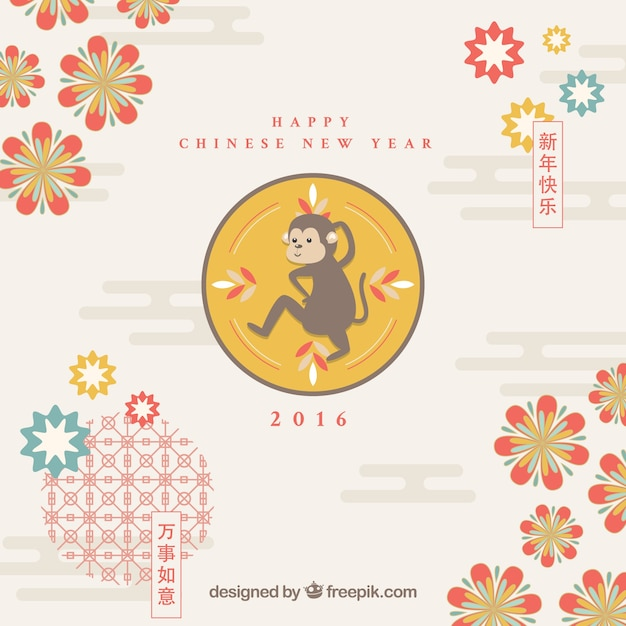 cute happy chinese new year background premium vector