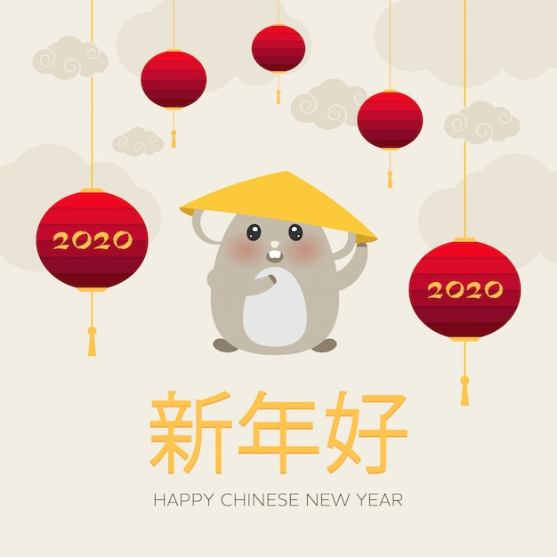 Cute happy chinese new year rat in a hat, great design Premium Vector