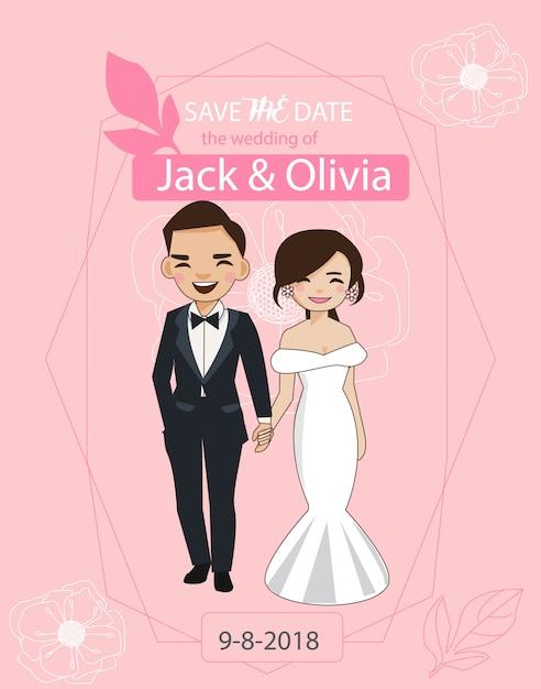 Cute happy couple in wedding invitations card Premium Vector