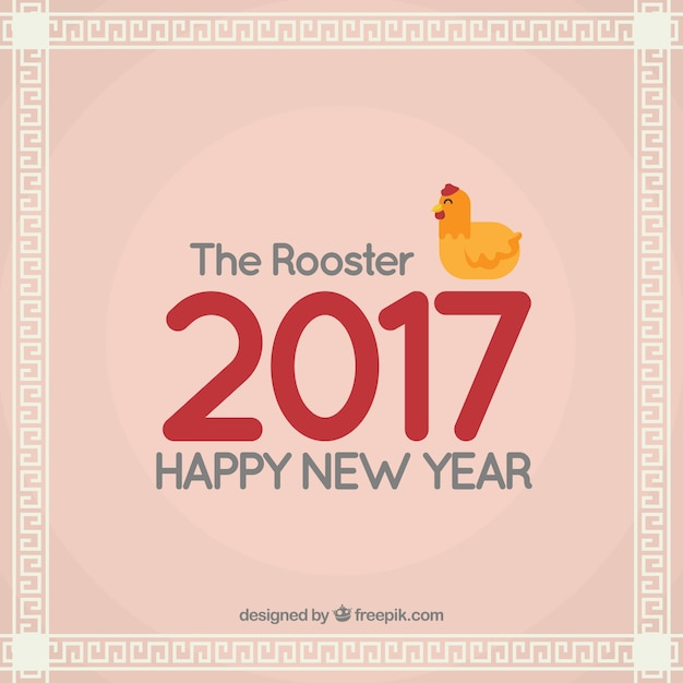 cute happy new year rooster background stock images page everypixel