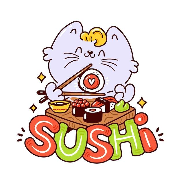 Милый счастливый улыбающийся кот ест суши логотип. плоский дизайн иконок иллюстрации персонажа из мультфильма. карта меню азиатской кухни. концепция логотипа суши-бара. изолированные на белом фоне Premium векторы