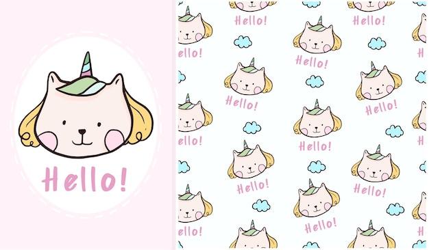かわいいハロー猫ユニコーンポスターシームレスパターン Premiumベクター