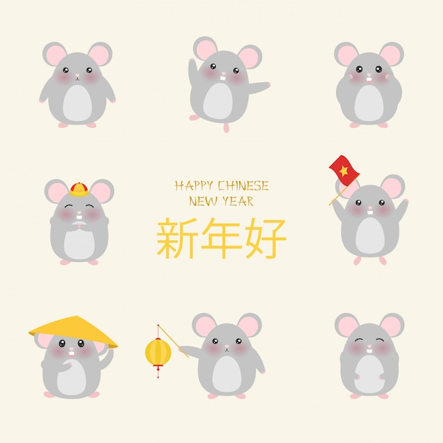 Cute little rats set, happy new year 2020 year of the rat zodiac, cartoon isolated vector illustration Premium Vector
