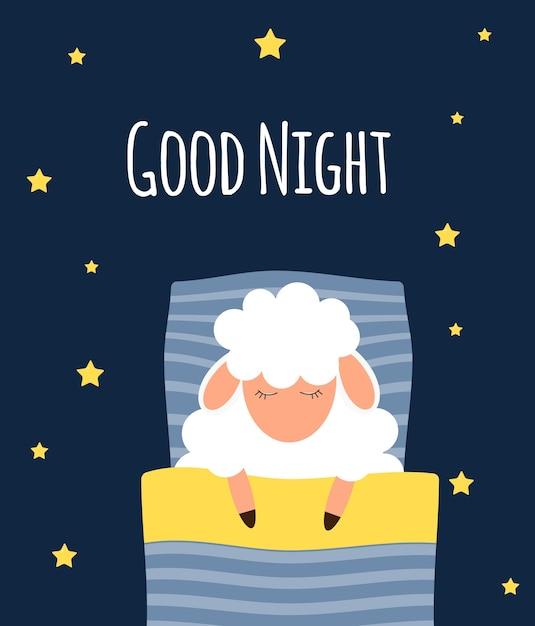 밤 하늘에 귀여운 작은 양. 안녕히 주무세요. 프리미엄 벡터