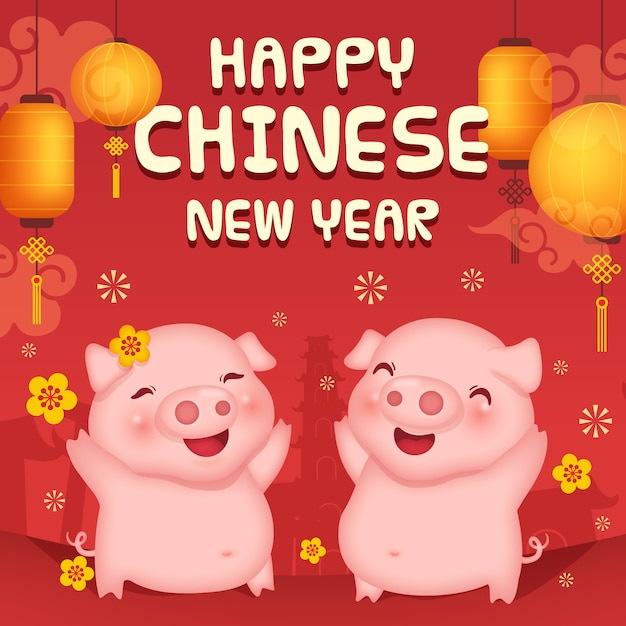 Cute pig with latterns chinese new year background Premium Vector