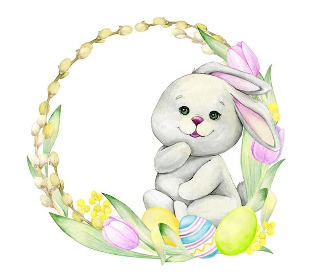 花、イースターエッグで作られた、丸いフレームに座っているかわいいウサギ。休日、イースターのための、漫画風の孤立した背景の水彩クリップアート。 Premiumベクター