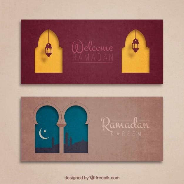آگهی ها در ماه رمضان ناز با پنجره های عربی