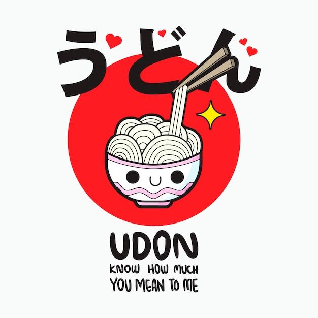 Cute ramen noodle Premium Vector