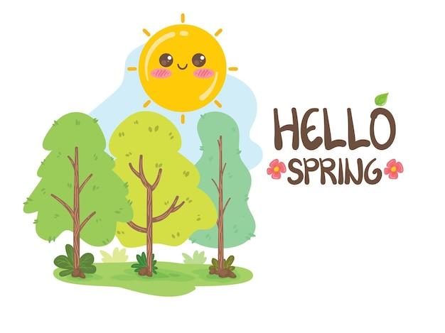 かわいい太陽と木漫画のキャラクターイラスト。春と夏のコンセプト。ハロー春。 Premiumベクター