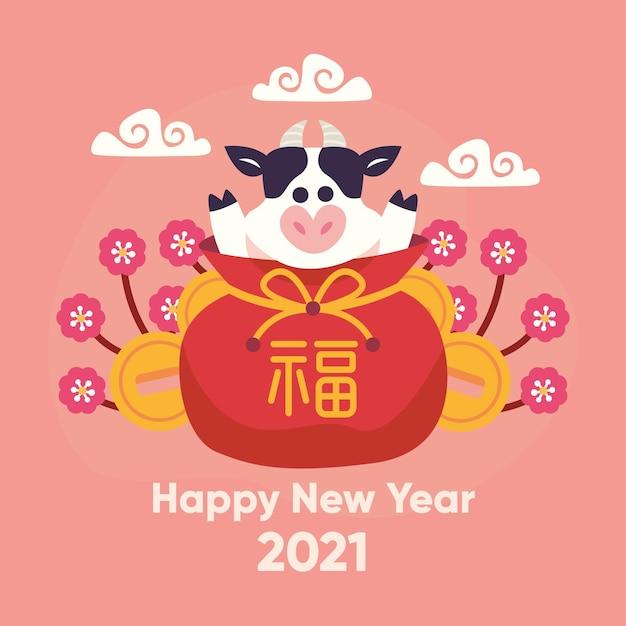 귀여운 전통 동물 한국 새해 무료 벡터