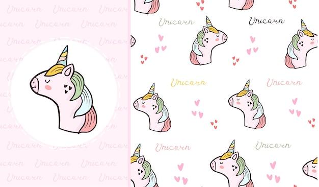 かわいいユニコーンの頭のシームレスなパターン Premiumベクター