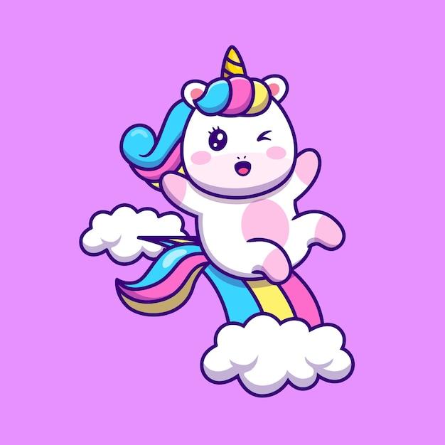 虹の漫画のベクトル図をスライドするかわいいユニコーン。動物ファンタジーコンセプト分離ベクトル。フラット漫画スタイル 無料ベクター
